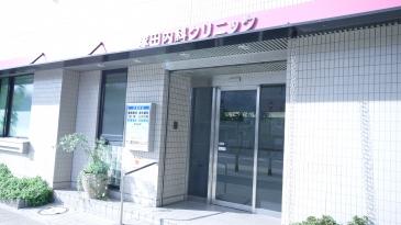 塚田内科クリニック・医療法人守人会の院長画像