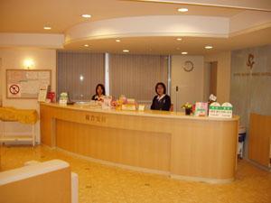 札幌マタニティ・ウイメンズホスピタル医療法人明日葉会の受付カウンター