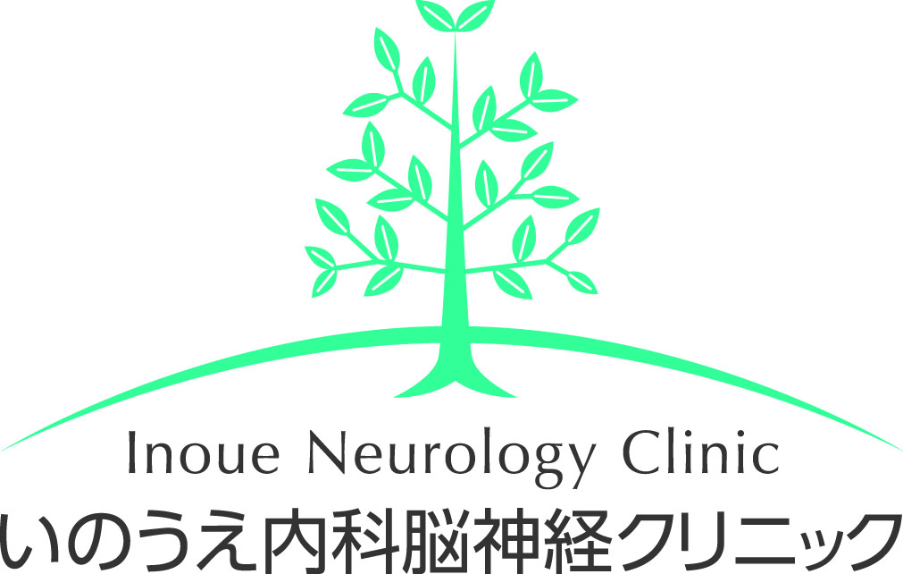 いのうえ内科脳神経クリニックのいのうえ内科脳神経クリニックのロゴ