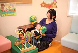 まさき歯科医院医療法人明雅会のお子様用プレイエリア